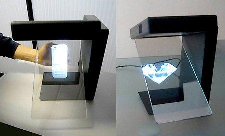 Голографический куб - Гефест Проекция