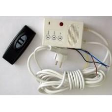 MW Пульт управления ИК для моторизированного экрана