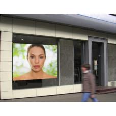 Проекционная панель IFOHA 203 x 115
