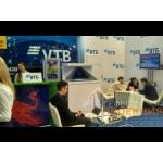 """Гефест Проекция на выставку ECOM EXPO 2018 в Москве ЦВК """"Сокольники"""""""