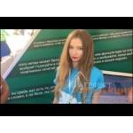 Сенсорные столы и интерактивная стена в Парьке Горького.