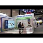Оснащение стенда Смоленской области мультимедийным оборудованием на ПМЭФ 2018