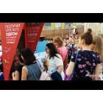 Компания Гефест Проекция организовала интерактивную спорт зону на день рожденье любимой столицы.